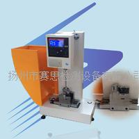 厂家直销塑料冲击试验机 SMT-3002C