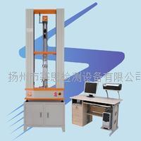 扬州赛思出品:编织袋拉力试验机/拉力试验机 SMT-5000
