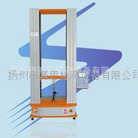 厂家热销塑料拉力机试验机/端子拉力机试验机
