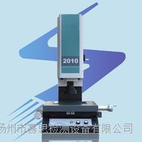 扬州赛思供应/影像仪/手动影像仪 VMS2010