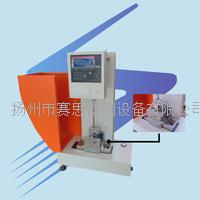 塑料数显式冲击试验机/数显式冲击试验机 SMT-3002C