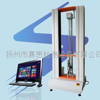 塑料弯曲模量检测仪器/塑料检测仪器 SMT-5000