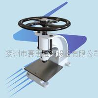 塑料冲压检测仪器/塑料检测仪器 CP-25