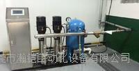 恒压控制系统恒压供水