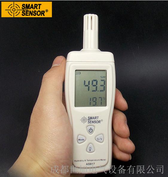 优质数字温湿度计 as817