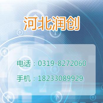 喀什JT-LDE智能插入式液体电磁流量计,HB泥浆流量表,详细介绍 2016款
