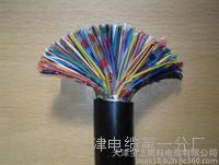 KVVRP控制電纜報價/廠家 zr-kvvp2-7*1.0價格 ZR-KVVP2 12*1.5 8*1.0 控制電纜