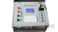 ZH-8102回路电阻测试仪 ZH-8102