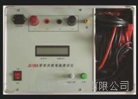 YTC5501B回路电阻测试仪 YTC5501B