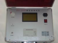 ZKY-2000真空断路器检测仪 ZKY-2000
