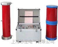 TPXZB系列变频串联谐振高压试验装置 TPXZB