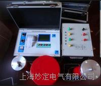KD-3000变频串并联谐振工频耐压试验成套装置 KD-3000