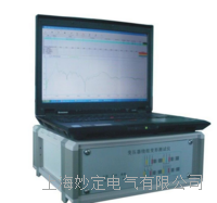 MDRX2000频响法变压器绕组变形测试装置 MDRX2000