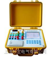 MD3008变压器特性测试仪 MD3008
