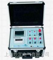 JYR(10B)/JYR(05B)直流电阻测试仪 JYR(10B)/JYR(05B)