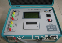 JYW6300变压器低电压短路阻抗测试仪 JYW6300