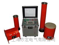 KD-3000串联谐振变压器 KD-3000