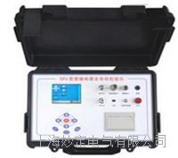 HDJD-501六氟化硫密度继电器校验仪 HDJD-501