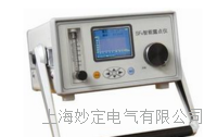 HDFJ-501便携式SF6气体分解产物测试仪 HDFJ-501