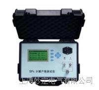 HDFJ-505便携式SF6气体分解产物测试仪 HDFJ-505