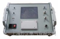 AGM-308SF6气体分解物分析仪 AGM-308SF6