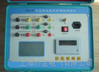 AGM-208SF6气体分解产物测试仪 AGM-208SF6