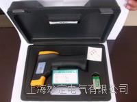 SG1850红外线测温仪 SG1850
