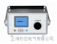 HDSP-500SF6气体纯度分析仪 HDSP-500SF6