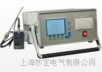 HDSP-500便携式SF6气体纯度分析仪 HDSP-500