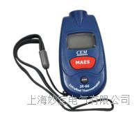 IR-66掌上式红外线测温仪 IR-66