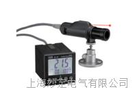 BX-350便携式红外线校准源 BX-350