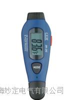 IR-2G带U盘功能二合一红外线测温仪 IR-2G