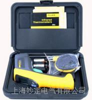 AR872D高温型红外测温仪 AR872D
