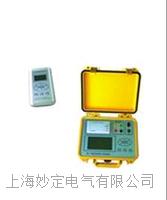 YW-2000XL输电线路工频参数测试仪 YW-2000XL