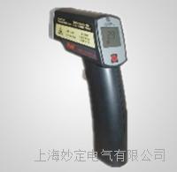 ET8918红外测温仪 ET8918