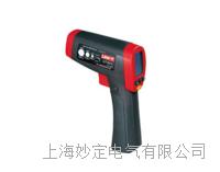 OT872S 红外线测温仪 OT872S