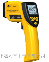 TM950D冶金专用红外测温仪 TM950D