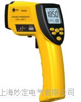 TM750H环境温湿红外测温仪 TM750环境温湿红外测温仪
