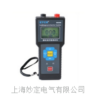 ETCR8600漏电保护器测试仪 ETCR8600