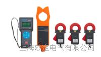 ETCR9500C三通道无线高压变比测试仪 ETCR9500C