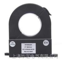 ETCR040K开合式漏电流传感器 ETCR040K