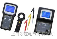 HDGC3836便携式直流系统接地故障分析仪 HDGC3836