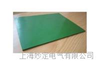 3mm绿色平板绝缘垫 3mm