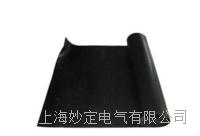 3mm黑色平板绝缘垫 3mm