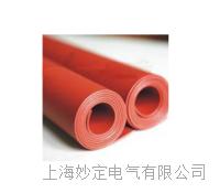 4mm红色平板绝缘垫 4mm