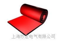 5mm红色防滑绝缘垫 5mm