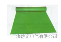 5mm绿色平板绝缘垫 5mm