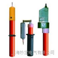 GDY-110KV伸缩式高压验电器 GDY-110KV