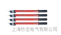 GDY-220KV伸缩式高压验电器 GDY-220KV