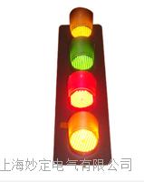 ABC-HCX-100新型滑触线电源指示灯 ABC-HCX-100新型